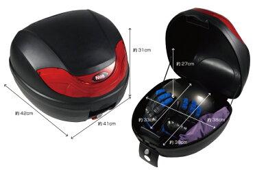 リアボックスYM-0888【バイク用ベース付きヘルメット入れトップケース】『バイクパーツセンター』