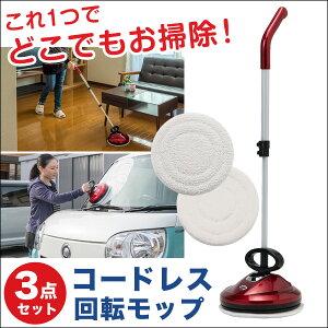 ◆300円クーポン◆【送料無料...