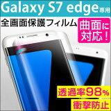 GalaxyS7edge/�վ��ݸ�ե����