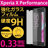 XperiaXPerformance/INO/�������饹�ե����