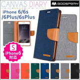 Canvas/Diary/iPhone6s/iPhone6sPlus/���ޥۥ�����