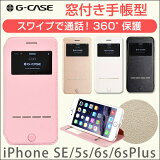 Gcase/iPhone6s/iPhone6sPlus/iPhoneSE/������