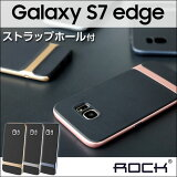 GalaxyS7edge/ROCK/Royce/���ޥۥ�����