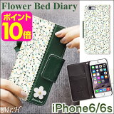 Mr.H/Flower/Bed/Diary/iPhone6s������