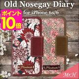 Mr.H/OldNosegay/Diary/iPhone6s������