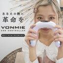 <送料無料> VONMIE (ボミー) EMS スタイルマット VON002 送料無料 ボミー ems 加藤ひなた 北欧 ストラ...