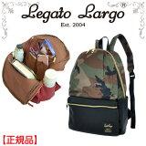 正規品レガートラルゴリュックLegatoLargo鞄かばんレディースママリュックマザーズリュックバッグ大容量軽量リュックサックバックパックマザーズバッグかわいい迷彩ナイロン軽量