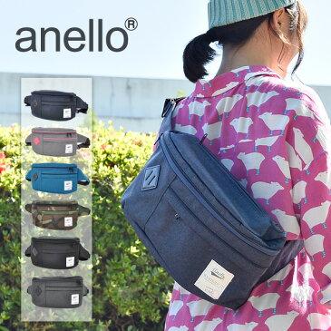 【送料無料】【正規品】 anello ボディバッグ ショルダーバッグ アネロ バッグ レディース ウエストバッグ 斜めがけ ショルダー ボディ バッグ AU-A0401 斜め掛け メンズ ユニセックス