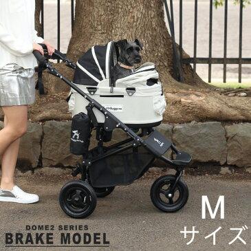 【送料無料】 AIRBUGGY for Dog エアバギー ドッグカート ペットカート M 折りたたみ M 多頭 小型犬 中型犬 犬用 カート 犬 BRAKE MODEL キャリー ワゴン バッグ ペット用 キャリーワゴンペット ブレーキ モデル