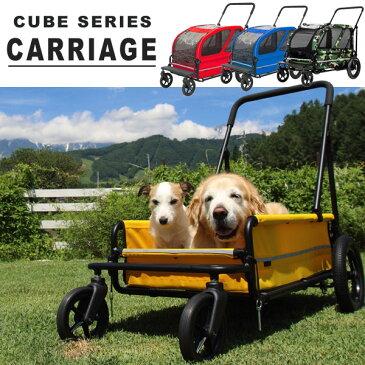 【送料無料】 AIRBUGGY for Dog エアバギー ドッグカート ペットカート 折りたたみ 多頭 中型犬 大型犬 犬用 カート 犬 CARRIAGE キャリー ワゴン バッグ ペット用 キャリーワゴン イヌ いぬ ペット キャリッジ 折り畳み