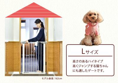 ペットゲートドア付き設置幅72〜85cm高さ92cm拡張フレーム付き突っ張りオートクローズ伸縮ハイゲートハイタイプ犬猫ペットフェンスゲートペット用柵セーフティゲートセルフクローズ