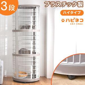 ◆600円クーポン◆錆びないプ...