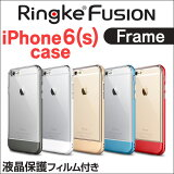 RingkeFusion/Frame/iPhone6s/iPhone7/iPhone7Plus