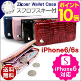 ZipperWalletCaseiPhone6�������դ��������꡼������