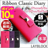 LAYBLOCKRibbonClassicDiaryiPhone6iPhone6Plus������