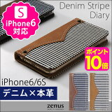 iPhone6siPhone6������DenimStripeDiary