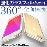 iphone6s/iphone6sPlus/Ringke/Air/ケース