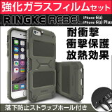 Ringke/REBEL/iPhone6/iPhone6s/iPhone6sPlus/ケース