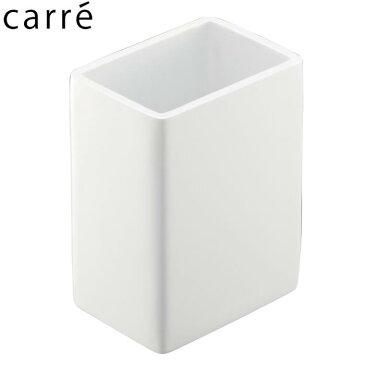 【山崎実業】『Carre ツールスタンド カレ ホワイト』【返品交換不可】[インテリア キッチン用品 収納]