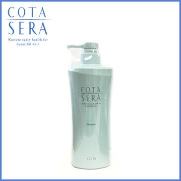 『COTA SERA コタセラ シャンプー 800ml ポンプ』【あす楽対応_近畿】