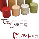 SA 茶缶 16cm 6L .[18-8ステンレス製]