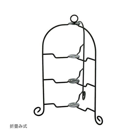 『ドルチェ フォールダブル ケーキスタンド3段 BK』【ケーキスタンド/ケーキ台/パーティースタンド/アフタヌーンティー/ティーパーティー/ビュッフェ】