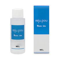 【送料無料】『reju.pou リジュポウ ビューティージェルパック モイスチャーローション 50ml』【smtb-KD】
