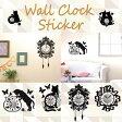 【送料無料】『ウォールクロックステッカー』〜Wall Clock Sticker〜【インテリア ウォールステッカー 時計付き 雑貨 ネコ】【smtb-KD】