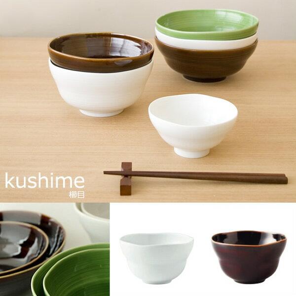 【ポイント10倍】『小田陶器 kushime 櫛目 11.5小碗』【食器 日本製 お椀】