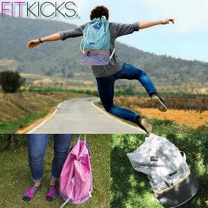 【ポイント10倍】『FITKICKS フィットキックス スローバックバッグ』【スポーツ ランニング ウォーキング 軽量 バッグ 大容量 リュック ジム レジャー アウトドア 海 プール】