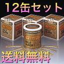 コッカス・ゴールド・スーパー 12缶 (1gX100包入) 機能性食品(健康食品) コッカス菌 フェカリス菌、ラクトバジルスロイデリー菌 その1