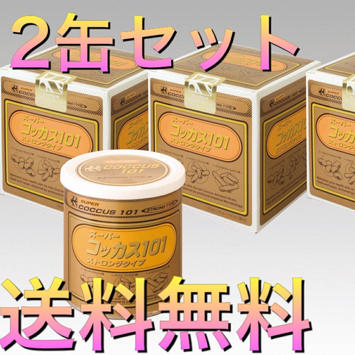 スーパーコッカス101ストロングタイプ2缶画像