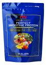 エムピーエヌ MPN パーフェクトスムージープロテイン PERFECT SMOOTHIE PROTEIN 1.6kg キャラメル ココナッツ&バナナ フレーバー ダイエット 置き換え 健康 ギフト ファスティング
