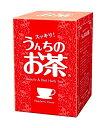 うんちのお茶【ダイエットハーブティー】 その1