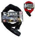 山城 YGL-900 G-Lock 18×900mm (カラー選択有り...