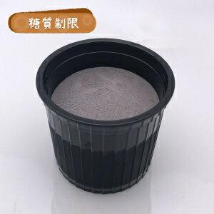 糖質制限 とろりんプリン(黒ごま)4個入り【BIKKEセレクト】 /糖質オフ/低糖質ダイエット/低GI値/ロカボ/(purin black)