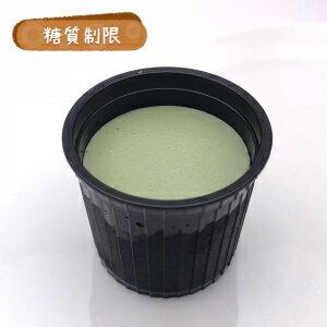 糖質制限 とろりんプリン(抹茶)4個入り【BIKKEセレクト】 /糖質オフ/低糖質ダイエット/低GI値/ロカボ/(purin black)