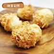 ココナッツロッシェ(4個入) 【BIKKEセレクト】 /(coconut rosie)