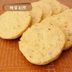 糖質制限フレッシュバターのブランクッキー穀物(5袋+おまけ1袋) 【BIKKEセレクト】 /糖質オフ/低糖質ダイエット/低GI値/ロカボ/(fresh butter brandy cookie)