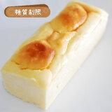 糖質制限ベイクドチーズケーキ(4本入) 【BIKKEセレクト】 /糖質オフ/低糖質ダイエット/低GI値/ロカボ/(baked cheesecake)