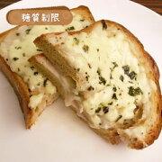 ピザトースト・クロックムッシュ セレクト ダイエット
