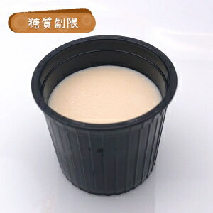 糖質制限 とろりんプリン(きなこ)4個入り【BIKKEセレクト】 /糖質オフ/低糖質ダイエット/低GI値/ロカボ/(purin black)