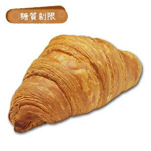 糖質制限クロワッサン(4個入り) 【BIKKEセレクト】 /糖質オフ/低糖質ダイエット/低GI値/ロカボ/(croissant)