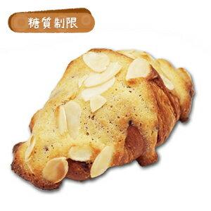 糖質制限 クロワッサンダマンド(2個入り) 【BIKKEセレクト】 /糖質オフ/低糖質ダイエット/低GI値/ロカボ/(croissant)