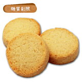 ソイクッキー・プレーン(15枚入) 【BIKKEセレクト】 /(soy cookie)