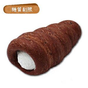 糖質制限 生クリームコロネ(4個入り)【BIKKEセレクト】 /糖質オフ/低糖質ダイエット/低GI値/ロカボ/(croissant)