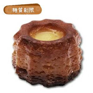 ビッケ(Bikke)『糖質制限カヌレ(3個入り)』