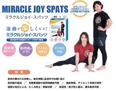 7 5 % オ フ!日本女子レスリング元世界チャンピオン山本姉妹愛用のテーピングスパッツ。...
