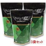 クロレラEX3袋セット、3000粒飲みやすい青汁の錠剤タイプ!毎日の健康生活をサポートします♪青汁