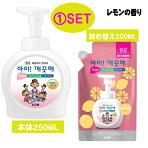 本体+詰め替えレモン香り韓国ライオン